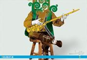 جشنواره موسیقی لیلم-سایت ـ عبارت