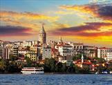 ترکیه-عبارت