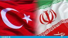 ایران و ترکیه - سایت عبارت