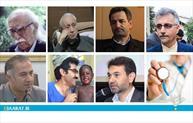 پزشکان مشهور مازندران-عبارت
