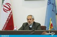 دکتر جعفری دولتآبادی دادسرای عمومی و انقلاب تهران- سایت عبارت