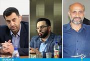کیادهی+صالحی+ذلیکانی+شورای شهر ساری-سایت عبارت