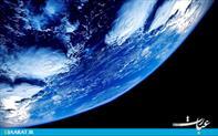 کره زمین- سایت عبارت