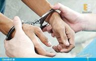 دستگیر- کلاهبرداری- سایت عبارت