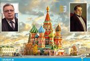 ترور گریبایدوف و کارلوف