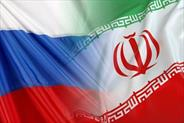 روسیه ایران