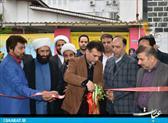 دوازدهمین مرکز توانبخشی سالمندان مازندران افتتاح شد