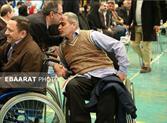 لایحه حمایت از معلولان +عبارت