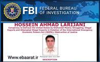 حسین احمد لاریجانی+عبارت