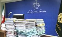 متهمان پرونده دادگاهی  علی دیواندری + عبارت