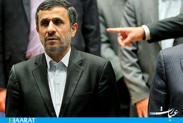 احمدی نژاد-سایت عبارت