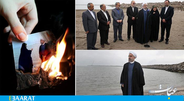 روحانی و انتقال آب خزر - سایت عبارت