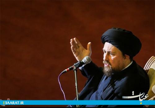 حجت الاسلام والمسلمین سیدحسن خمینی-سایت عبارت