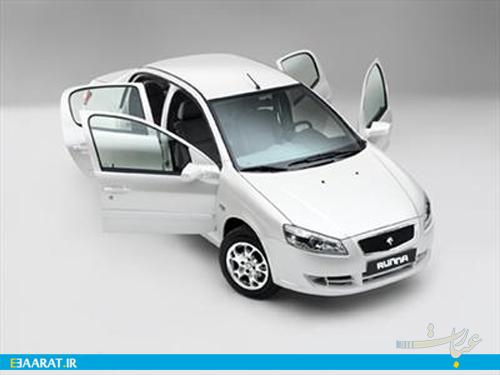 خودرو رانا-سایت عبارت