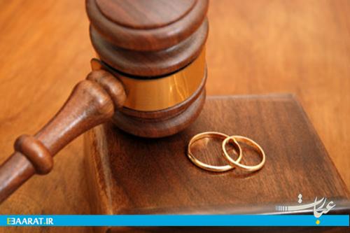 طلاق-سایت عبارت