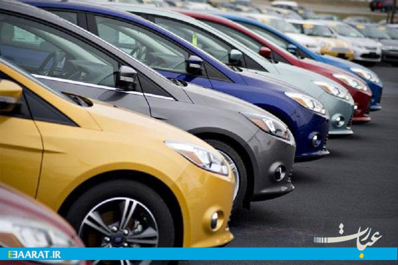 واردات خودرو ـ سایت عبارت