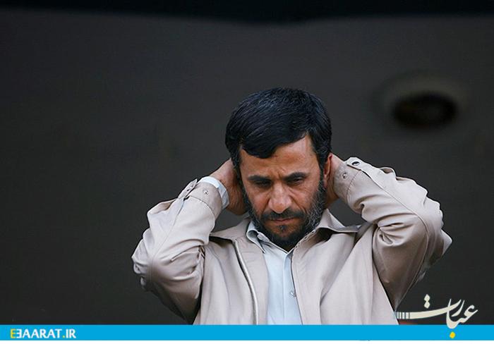 محمود احمدی نژاد- سایت عبارت