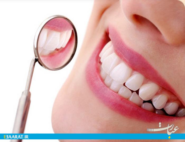 دندان- سایت عبارت