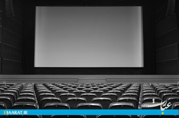 سینما- سایت عبارت