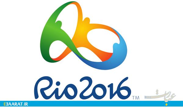 المپیک ریو- سایت عبارت