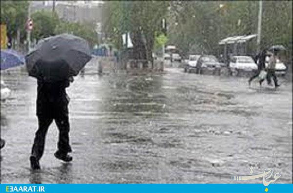 باران-عبارت