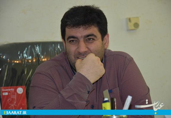 گفتگوی عبارت با عباس زارع؛ معاون فرهنگی و هنری ارشاد مازندران_عبارت