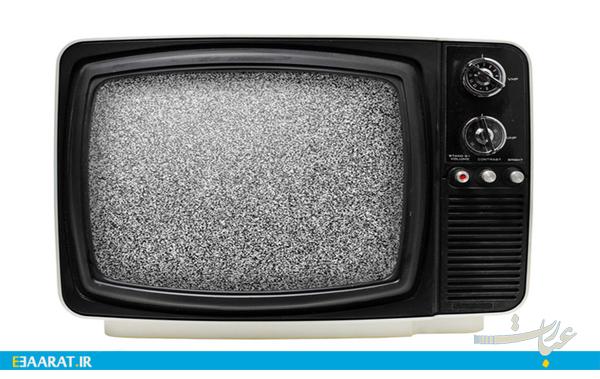تلویزیون- سایت عبارت