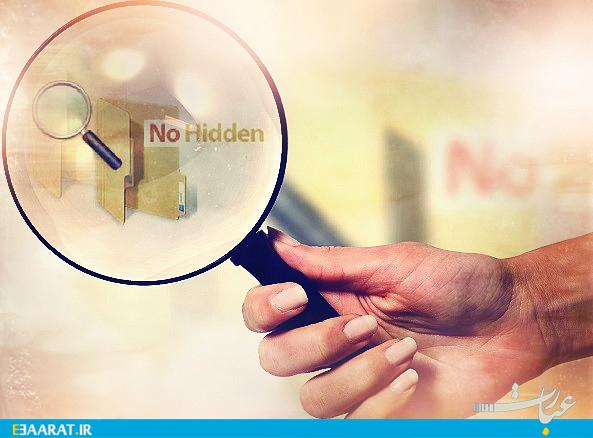 شفافیت اطلاعات-سایت عبارت