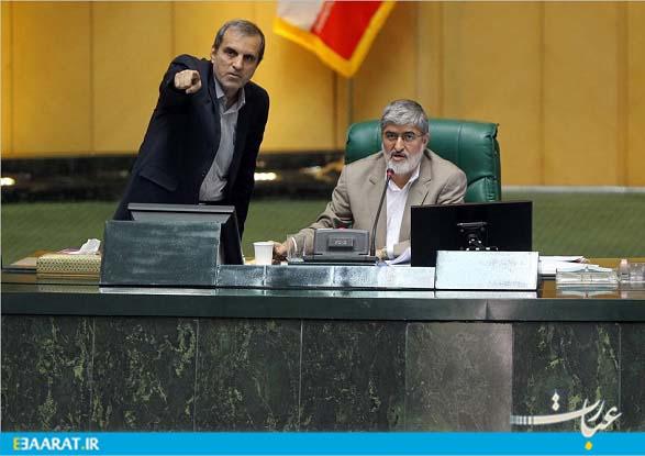 علی مطهری و علی اصغر یوسف نژاد-عبارت