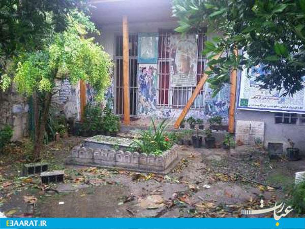 خسارت طوفان- سایت عبارت