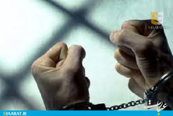 دستگیری-عبارت