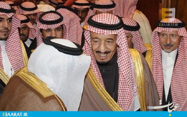 عربستان- سایت عبارت