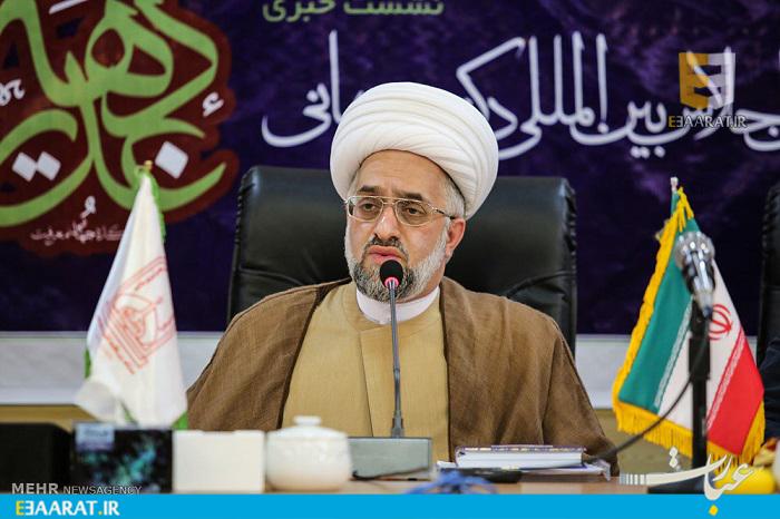 حجت الاسلام محمود نظری؛دبیر اجلاس جهانی دکترین غدیر