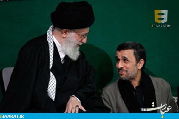 احمدی نژاد- سایت عبارت