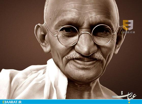 مهاتما گاندی-عبارت