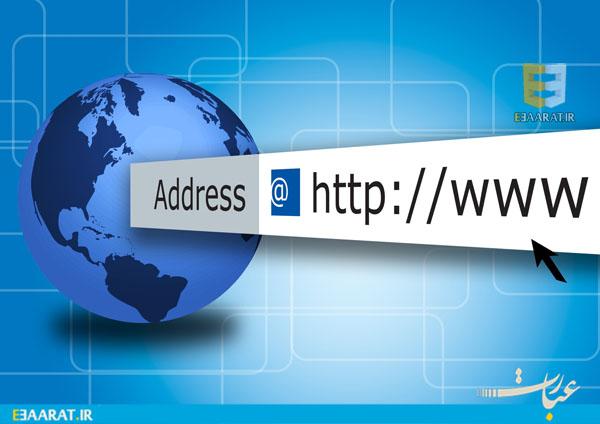 اینترنت-سایت-عبارت