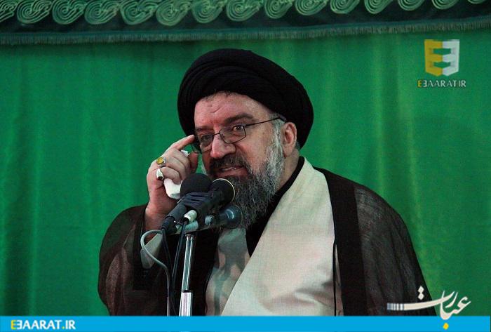 سیداحمد خاتمی عضو جامعه مدرسین حوزه علمیه قم