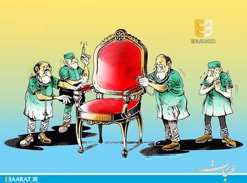 صندلی ریاست در شهرداری مازندران