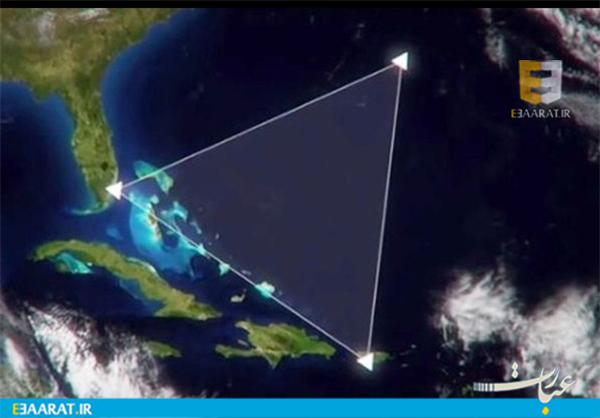 مثلث برمودا-سایت-عبارت