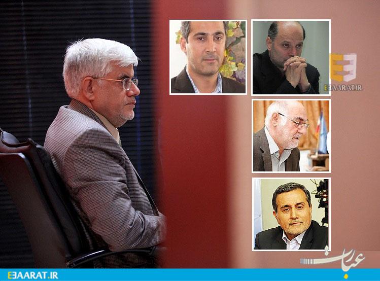 شورای عالی سیاست گذاری اصلاح طلبان مازندران