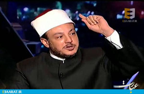 شیخ مصری- سایت عبارت