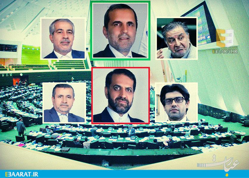 کم کارترین و پرکارترین نمایندگان مازندران در مجلس