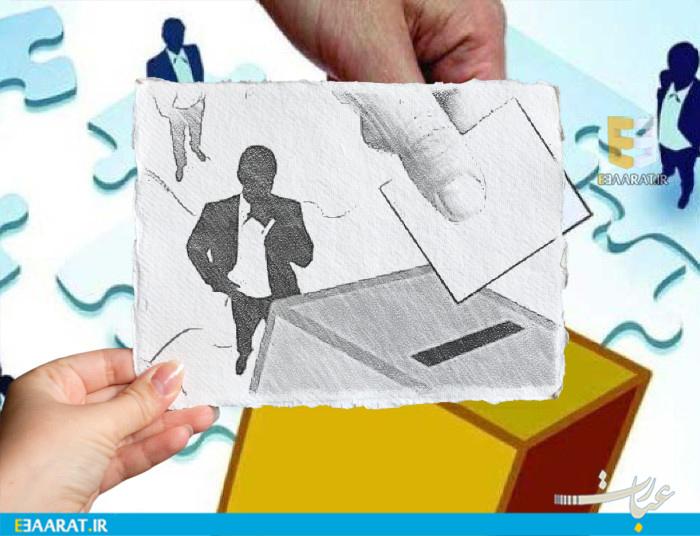 انتخابات هیات رئیسه خانه احزاب مازندران