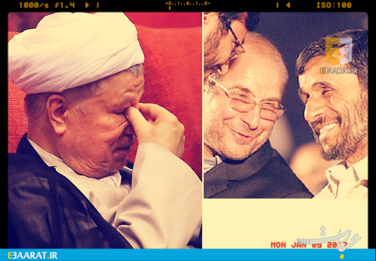 احمدی نژاد قالیباف او هاشمی رفسنجانی