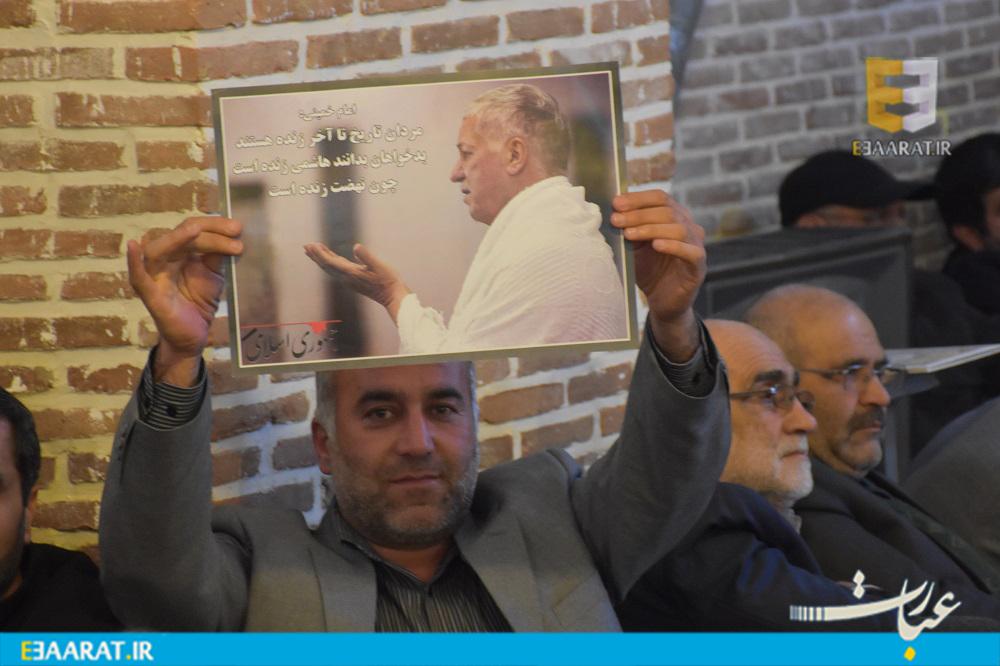 بزرگداشت مرحوم آیت الله هاشمی رفسنجانی در مسجد جامع ساری