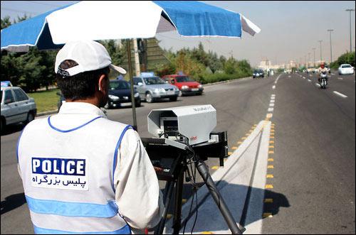 پلیس راهور تهران