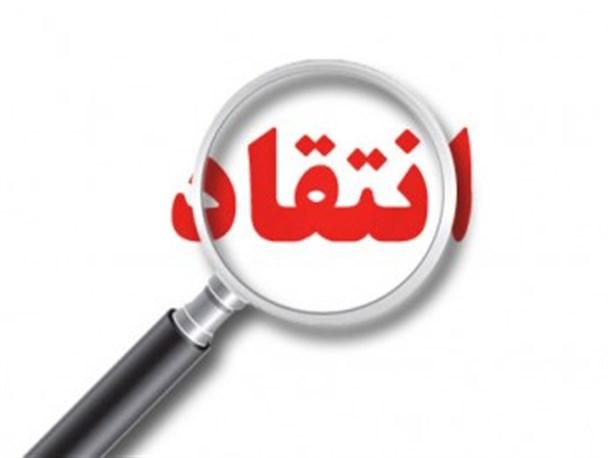 حادثه سوادکوه و ضعف اطلاع رسانی