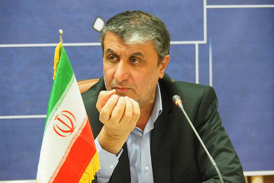 استاندارمازندران