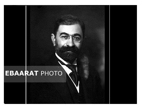 محمد علی فروغی + عبارت