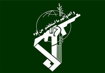 سپاه+عبارت